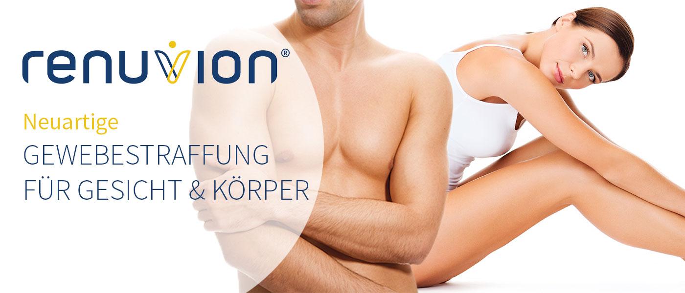 Straffere Haut und strafferes Gewebe mit Renuvion in der Klinik Dr. Katrin Müller Hannover